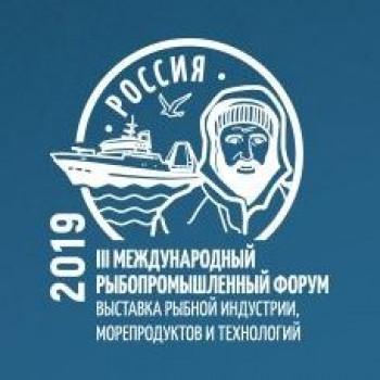 В Петербурге стартовал рыбопромышленный форум
