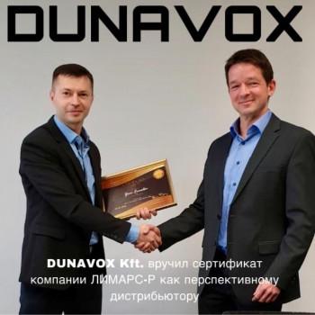 ЛИМАРС-Р в гостях у Dunavox
