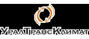 """Торгово-Сервисная компания """"УралТрансКлимат"""""""